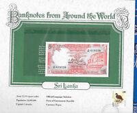 World Banknotes Sri Lanka 1982 5 Rupees P 91 UNC Prefix A/27