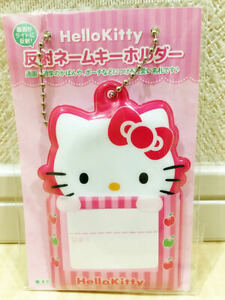 Sanrio Hello Kitty A Reflector Name Key Chain PVC School Goods Kids NEW JAPAN