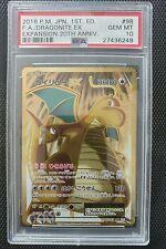 POKEMON CP6 JAPANESE XY EVOLUTIONS DRAGONITE EX FULL ART #98 PSA 10 GEM MINT