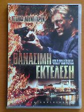 CAMMAND PERFORMANCE  DVD 2009 16:9  PAL FORMAT REGION 2 Dolph Lundgren, D.Legeno