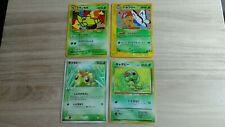 Pokemon Card near mint Japanese holo Caterpie, Metapod, Butterfree