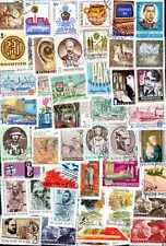 Hongrie grands formats - Hungary large 100 timbres différents