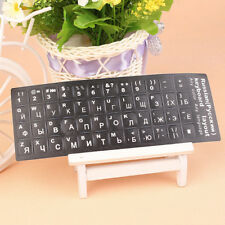 Russian Standard Keyboard Layout Sticker White Letters on Black Replacement 1X