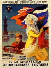 4TH automotive exposition st petersburg russie art print poster BB7396