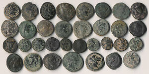 ++BIG LOT ANCIENTS++ 33 COINS MOSTLY GREEK (SEE PICTURES) YOU ID > NO RESERVE