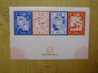 NEW ZEALAND 2020 CHINESE NEW YEAR, YEAR OF THE OX 4 STAMP MINI SHEET MINT STAMPS