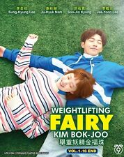 Korean Series: WEIGHTLIFTING FAIRY KIM BOK-JOO DVD in English Sub