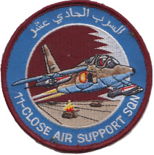 Qatar Emiri Air Force No.11 Close Air Support Embroidered Patch ** LAST FEW **