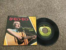 """Mary Hopkin-Que sera sera.7"""" japanese"""