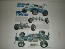 VINTAGE 1980 TAMIYA SAND SCORCHER PROMOTIONAL POSTER NIB ROUGH RIDER NEW!!!!!!!!