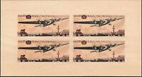 Russia #MiBl3 Mint M/S CV€350.00 1937 Tupolew ANT-14 Prawda [C75a]
