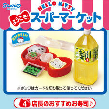 Rare 2012 Re-ment Welcome! Hello Kitty Supermarket (Each Sold Separately)