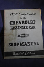 1950 *ORIGINAL* Supplement to the Chevrolet Passenger Car Shop Manual Special Ed