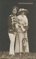 PREUßEN KÖNIGSHÄUSER ca. 1910, ungebrauchte RP Kab.-AK UNSER KRONPRINZENPAAR.