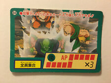 Dragon Ball Z Super Barcode Wars Multi Scanning System 84