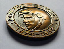 1971 USSR RUSSIAN SPACE HEAVY METAL MEDAL ASTRONAUT GAGARIN COSMOS SUPERB COND.