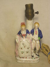 vintage Occupied Japan lamp light electric Victorian style couple man woman