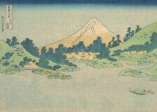 Lake at Misaka, KATSUSHIKA HOKUSAI, Ukiyo-e, Manga, Woodblock Art Poster