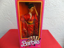Japanese Barbie 1984 Vintage Dolls of The World Rare HTF NRFB MIB
