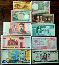 10 Pcs Collection of Assorted World Banknotes - All Collectibles  - all UNC