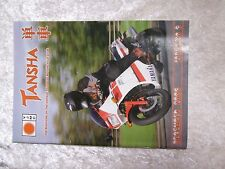 VJMC TANSHA MAGAZINE DEC 2006 ISSUE NO 6 TWO STROKE OIL PUMP OVERHAUL / FS1E