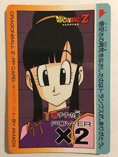 Dragon Ball Z PP Card 771