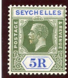 Seychelles 1921 KGV 5r yellow-green & blue MLH. SG 123. Sc 114.
