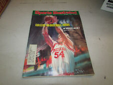 Sports Illustrated December 1 1975 College Basketball Vintage -& MAZDA COSMO AD!