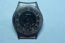 "Watch for repair of firm "" INVICTA PRIMA """