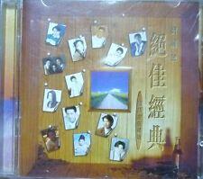 Polygram 绝佳经典 -Jacky Cheung, Grasshopper, Vivian Chow, Leon Lai, Alan Tam