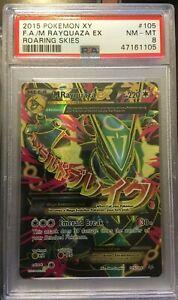 Roaring Skies Pokemon Mega M Rayquaza EX FA 61/108 PSA 9 Mint