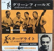"""The Brothers Four / Johnny Mathis – Greenfields / Starbright Japan 7"""" Vinyl"""