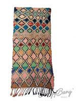 "Handmade Moroccan Berber Boucherouite Kilim Beni Area Rag Rug 7'4"" x 3'7"""