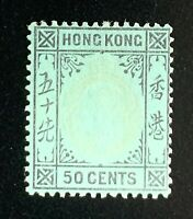 Hong Kong Stamps. SC 102. 1911. MH. **COMBINED SHIPPING**