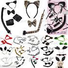 FANCY DRESS ANIMAL SET EARS TAIL DRESS UP INSTANT KIT ANIMAL COSTUME ACCESSORY