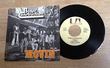 45 tours Brass Construction Movin' Talkin' funk disco 1976 EXC