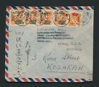 1950 CHINA PRC COVER TO AUSTRALIA TIENTSIN DECEMBER 1950 FRANKING UNIT STAMPS
