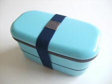 Japanese BENTO Lunch Box and Belt/2 tier 500ml/Blue/MADE IN JAPAN