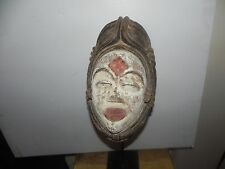 "Arts of Africa - Punu Royal Mask - Gabon - 8"" Wide x 14"" Height"