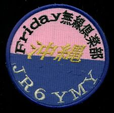 JMSDF JR6 YMY Patch J-1