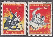 KOREA 1965 used SC#587/88 set, Asian-African Conference, Algiers.