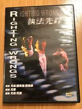 Righting Wrongs (Above The Law) - Martial Arts Movie Yuen Biao Cynthia Rothrock
