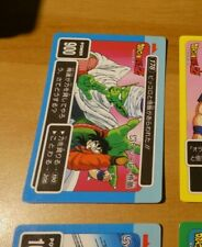 DRAGON BALL Z DBZ AMADA PP PART CARD REG REGULAR CARTE 178 MADE IN JAPAN **