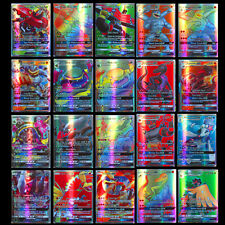 100 Stück Pokemon GX Karte Alle MEGA Holo Flash Trading Cards Holiday gifts
