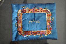 Silk Embroided Women Tallit Tallis Talit Blue Kosher Israel great in Bat Mizvah