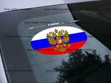 russian flag coat of arms decal sticker russia country