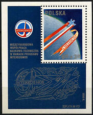 Poland 1980 SG#MS2666 Intercosmos Space Programme MNH M/S #D39157
