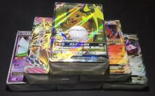100x Japanese Pokemon Cards Mystery Cube / Pack - Holos Included / Old & New!