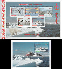 MONGOLIE BLOC N°240/241** BF  Greenpeace, 1997 MONGOLIA Mi 2678/82** + 266** MNH