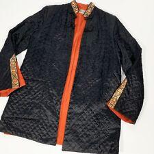 Vintage 50's 1950's Japanese Brocade Quilted Silk Blazer Formal Jacket Overcoat